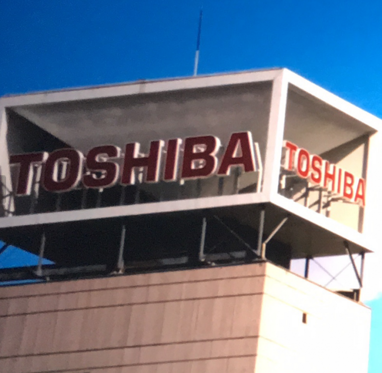 186-5 Toshiba-768x749