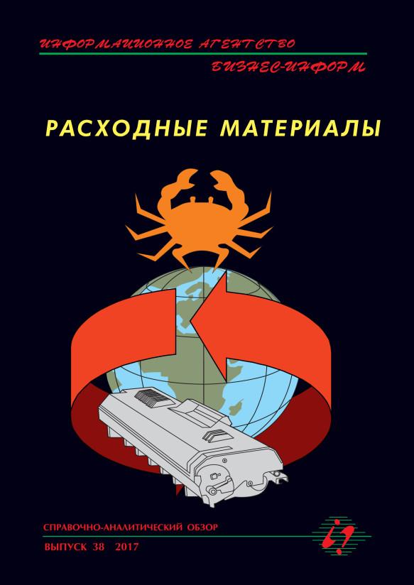 RM-38-Web-L-1