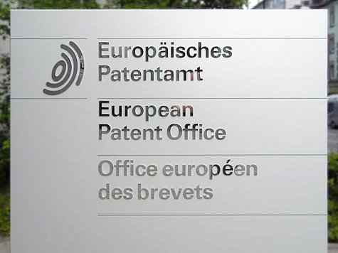 202-3 512px-European_Patent_Office_Munich-sign