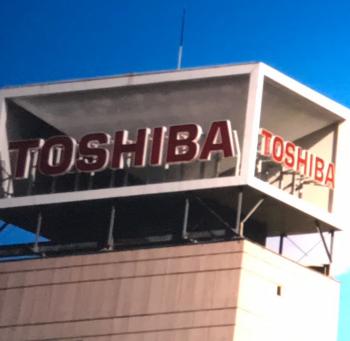 213-4 Toshiba-e1511276894924