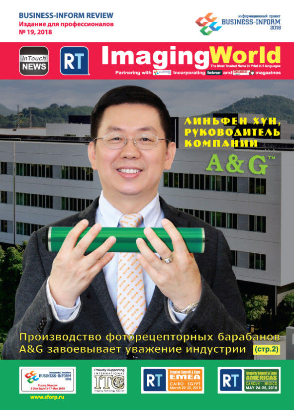 Cover-All-19.indd