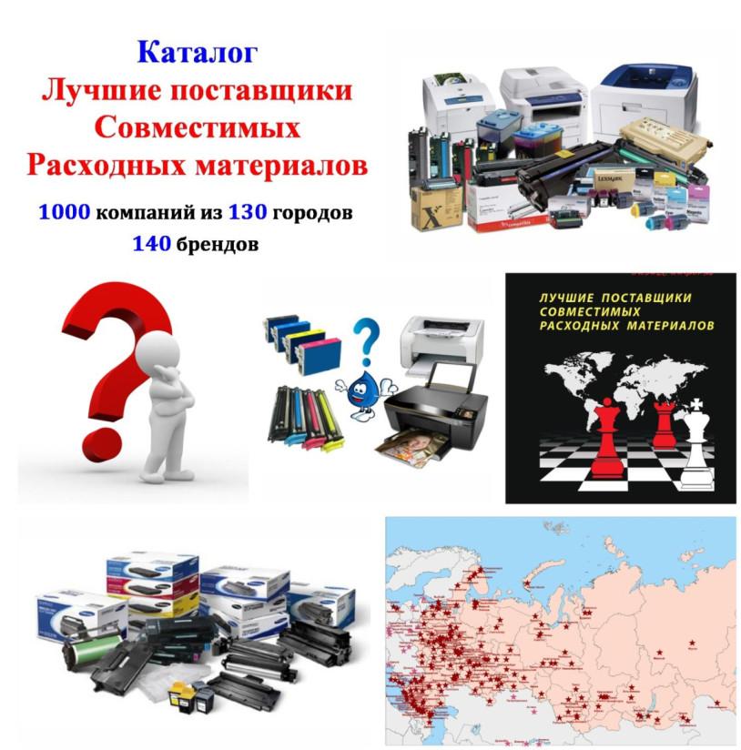 VF-1-2019-RUS