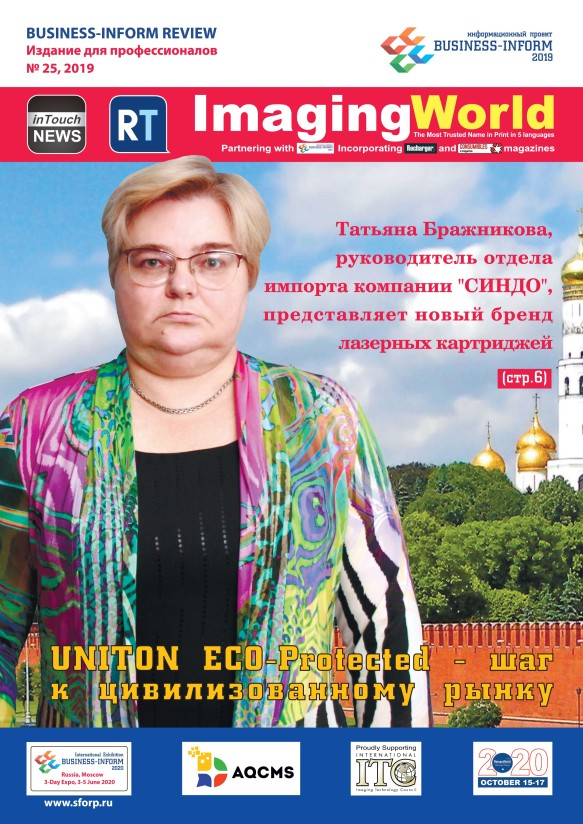 Cover-25